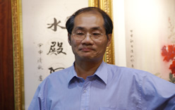 Kuo-Sui Lin